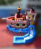 裏庭のための新しいデザイン海賊船膨脹可能な水スライド