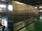큰 크기 스테인리스 스크린 유실 기계