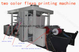 Machine d'impression flexographique de papier de 2 couleurs Gyt21200