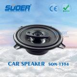 Диктор автомобиля дорог цены по прейскуранту завода-изготовителя 3 Suoer тональнозвуковой (SON-1394)