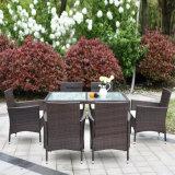 세트 또는 등나무 옥외 안뜰 식탁 세트를 식사하는 7 PCS PE 등나무는 시트 정원 가구 세트를 완화시켰다