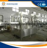 aにZのミネラル飲料水の瓶詰工場を完了しなさい