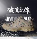 Тактический воинский ботинок отрезока низкого уровня лета ботинок боя спецподразделения