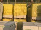 El bloque concreto de AAC esterilizó el bloque ligero aireado