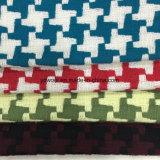 Большая ткань шерстей типа веяльщика