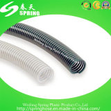 Шланг всасывания PVC пластмассы тяжелый для полива