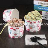 使い捨て可能なアイスクリームの紙器またはアイスクリームのペーパボールのペーパーアイスクリームのコップ