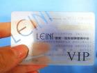 Cr80 ou Un-Standard Size de PVC Cards Manufacturer de Plastic em China