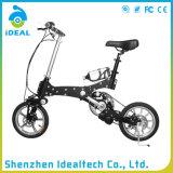 Bicicleta elétrica Foldable personalizada do motor da polegada 250W do Portable 12