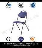 Hzpc001急なプラスチックオフィススタック椅子