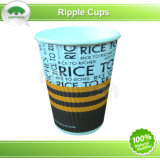 Paper Ripple Cup with Colorful Printing
