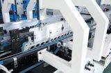 ورق مقوّى مسطّحة يعبّئ يطوي آلة ([غك-780ا])