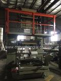 Prägung und Gusseting Maschine für Schiene-Beweis Beutel
