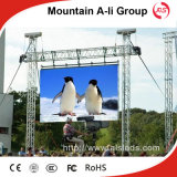 옥외 P10 Full Color SMD 3in1 LED Video Display
