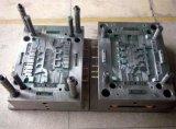 Parte di plastica dell'iniezione di /Plastic dello stampaggio ad iniezione di qualità molto richiesta e buona