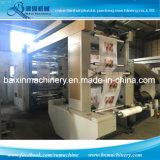 Máquina de impressão plástica da tampa da folha de alumínio do Yogurt do Yoghurt/do diário da pasta do atolamento do suco da geléia
