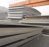 Плита Nm450 Nm500 высокопрочная износоустойчивая стальная