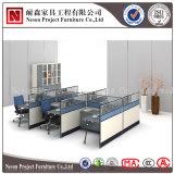 현대 4개의 시트 사무실 워크 스테이션 모듈 알루미늄 분할 (NS-PT043)