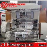 1-8 machine d'impression centrale de Flexo de tambour de couleurs/Chang Hong Printing Machinery Company