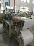 آلة التشكيل الحراري (SX -350 )