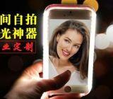 Novo chega a caixa clara do telefone móvel do diodo emissor de luz para o iPhone 6s