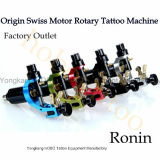 熱い販売のアルミ合金の100%年のRoninのスイスの回転式入れ墨機械