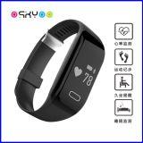 CalorieのIP67 Waterproof Heart Rate Monitor Smart Bracelet