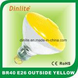 Br40-150W вне желтого шарика рефлектора