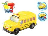 Carro de brinquedo de bloqueio de ônibus de carro de montagem DIY (H3775154)