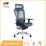 Cadeira de giro executiva da melhor estação de trabalho 2016