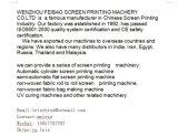 Wenzhou Feibao Marken-Bildschirm-Drucken-Maschine, damit Rolle Druck-Firmenzeichen rollt