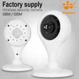 Macchina fotografica della radio del CCTV della rete del IP di sorveglianza HD WiFi del CCTV