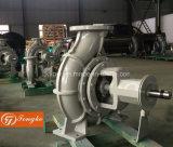 Alimentation horizontale Pompe à eau centrifuge