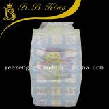 Дешевая пеленка младенца b ранга цены по прейскуранту завода-изготовителя