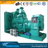 低雑音エンジン水によって冷却される力800kwのディーゼル発電機