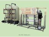 Fait dans le système de traitement des eaux de sel de la Chine pour le traitement de module
