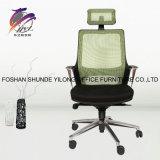 回転イスのオフィスの使用作業快適な背部調節可能なオフィスの網の椅子