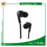 移動式Phone Earphone、Xiaomi Mi2 Mi3 Mi4 Hongmi RedmiのためのHeadphone Headset