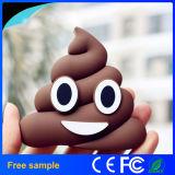 2016 bewegliche Karikatur2600mah nette Poops Emoji Energien-Bank-Aufladeeinheit