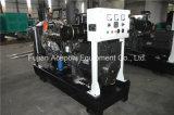 générateurs 40kw/50kVA diesel avec l'engine de Ricardo