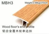 Flooring 12mm~15mmのためのMbh Seriesflooring Accessories Covered Wearable Wood Veneer Aluminum Profiles