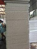 Панель сандвича пены EPS полуфабрикат/подготавливает сделанные стены/панельный дом полуфабрикат