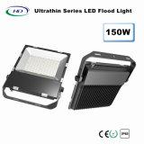 屋外の照明のためのライトハイエンドシリーズの150W LEDの洪水
