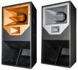 Neues Produkt-Langstreckenberufsaktiver entferntlautsprecher (R2)