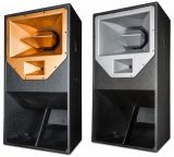 Professioneller aktiver Fernlangstreckenlautsprecher des neuen Produkt-R2
