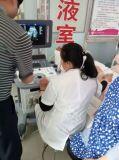 Scanner mobile di ultrasuono di Doppler di colore di Cansonic