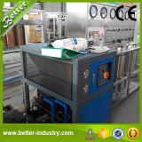 販売のための産業小型真空の原油の蒸留装置