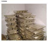 Precio bajo Lme de la mejor calidad que echa el lingote de aluminio puro 99.7 de la fábrica de China