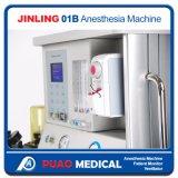 5.4inch TFTの表示が付いている最もよい価格のMultiparameterの麻酔機械
