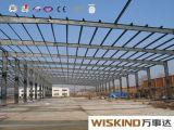 Добро продало хороший пакгауз зданий стальной структуры h цены